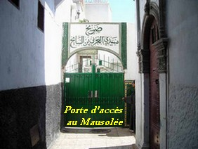 Dossiers spéciaux - Sidi 'Arbi Ibn Sa-ih - Porte d'accès au mosolée de Sidi Arbi Ibn Saih (r) - Tidjaniya.com