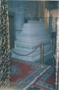 Dossiers spéciaux - Sidi 'Arbi Ibn Sa-ih - Accès au tombeau de Seidina Ahmed Tijani (r) - Tidjaniya.com