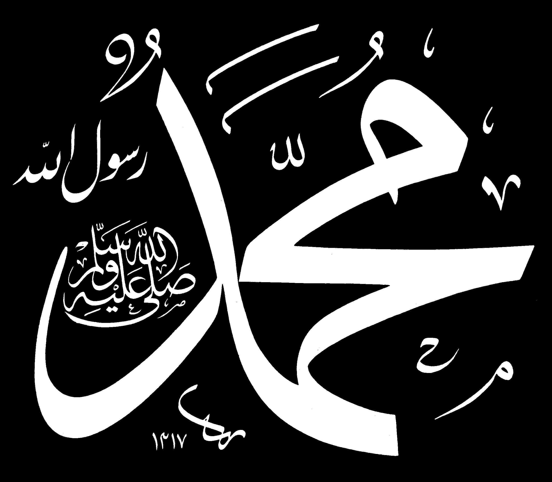 Sidi Hajj Ali Tamacini - dossier spécial - Partie 1