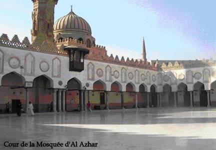 Dossiers spéciaux - Cheikh 'Omar Foutiyou Tall - Mosquée d'Al Azhar - Tidjaniya.com