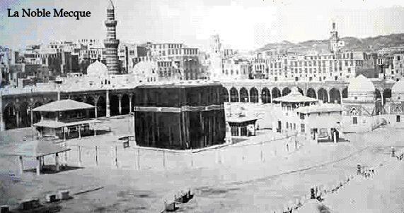 Dossiers spéciaux - Cheikh 'Omar Foutiyou Tall - La Ka'ba - Tidjaniya.com